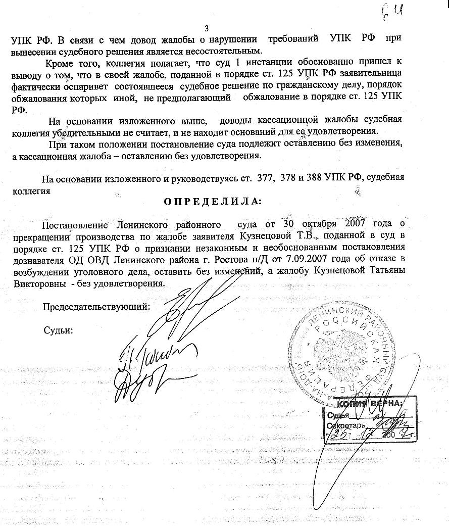 Как стать добровольцем и помочь ополчению Новороссии (upd)